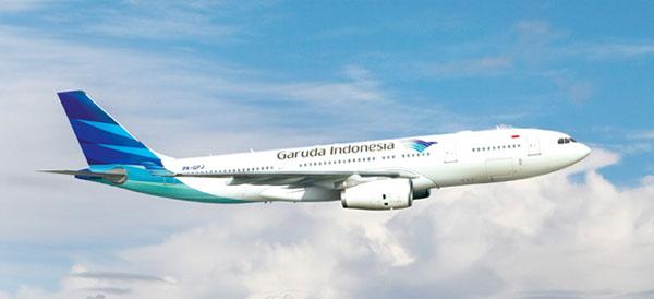 GFFwebspendmilesflygarudaindonesia (1)
