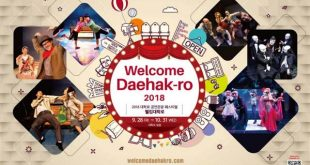 WELCOME DAEHAKRO
